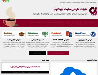 arnikaweb.com screenshot