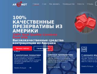 arnottinc.ru screenshot