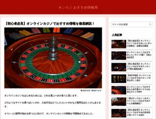 aroadbike4u.com screenshot