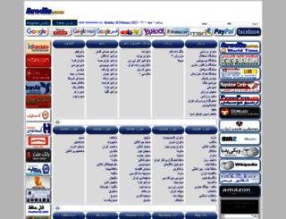 arodis.com screenshot