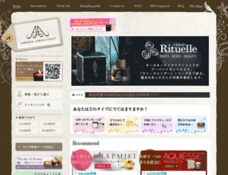 aroma-a.net screenshot