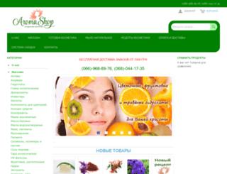aroma-shop.com.ua screenshot