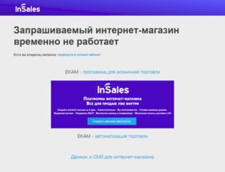 aromantel.ru screenshot
