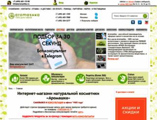 aromashka.ru screenshot