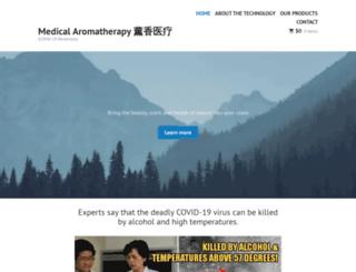 aromatherapy-essential-oils.com screenshot