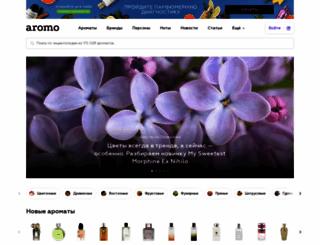 aromo.ru screenshot