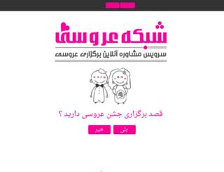 aroosi.net screenshot
