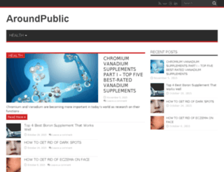 aroundpublic.com screenshot