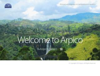arpico.ru screenshot