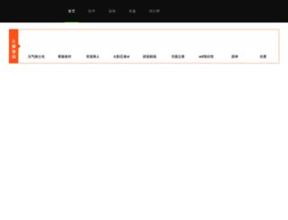 arpun.com screenshot