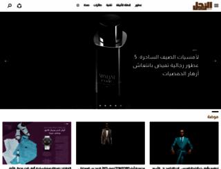 arrajol.com screenshot