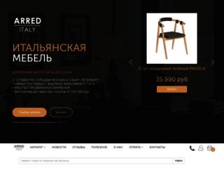 arred.ru screenshot