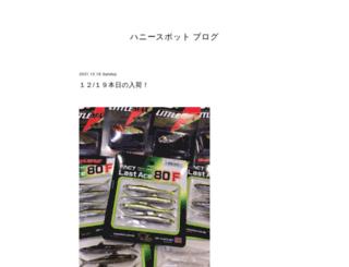 arrivalofgoods.honeyspot.jp screenshot