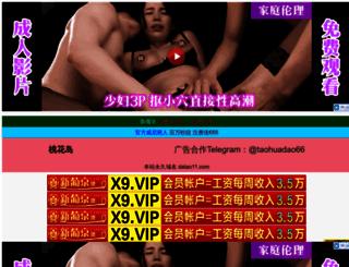 arroyorepertorytheatre.com screenshot