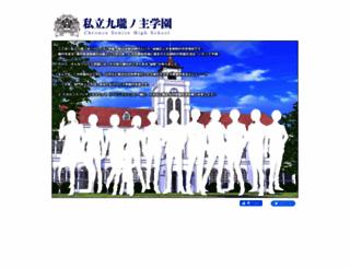 ars-magna.jp screenshot
