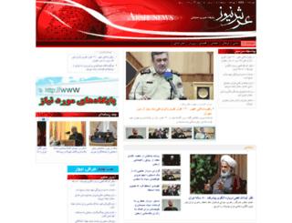 arshnews.ir screenshot