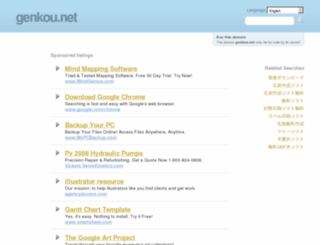 arsit.genkou.net screenshot