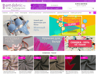 art-fabric.ru screenshot