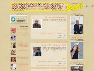 art-ghadimiha.blogspot.ae screenshot