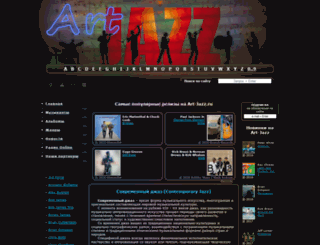 art-jazz.ru screenshot