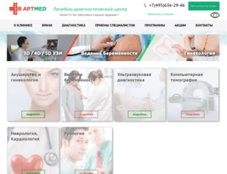 art-med.ru screenshot