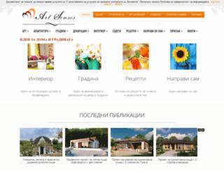 art.satto.org screenshot