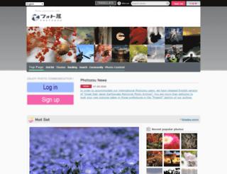 art17.photozou.jp screenshot