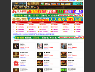 art2001.com screenshot