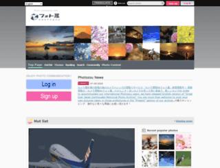 art60.photozou.jp screenshot
