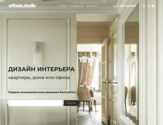 artbaza.ru screenshot