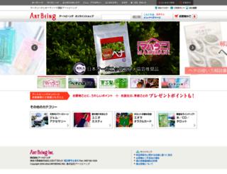 artbeing.com screenshot