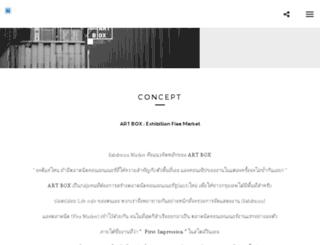 artboxbkk.com screenshot