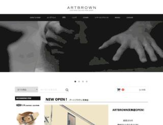 artbrown1.com screenshot