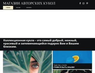 artchoice.ru screenshot