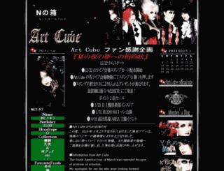 artcube00n.mmoh.jp screenshot