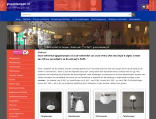 artdeco.nl screenshot