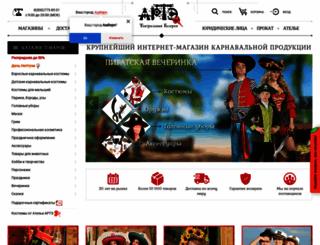 arte-grim.ru screenshot