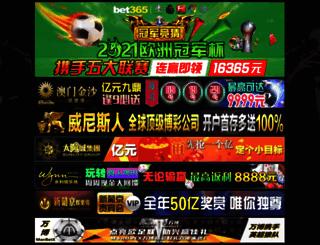 artede.net screenshot