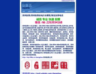 artemachia.wikidot.com screenshot