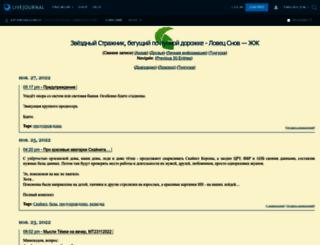 artemdragunov.livejournal.com screenshot