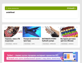 artemius1.tmweb.ru screenshot