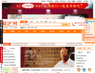 artgoin.com screenshot