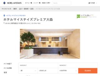 arthotels.co.jp screenshot