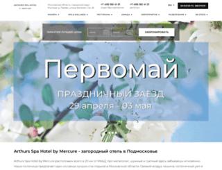 arthurs-hotels.ru screenshot