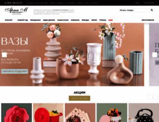 arti-m.ru screenshot