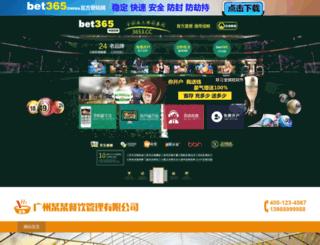 articlebear.com screenshot
