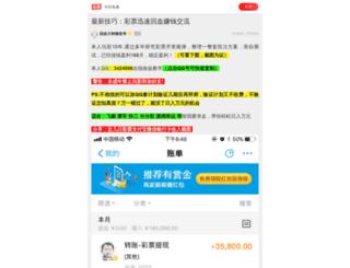 articlefriendly.net screenshot