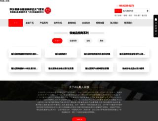 articlemanual.com screenshot