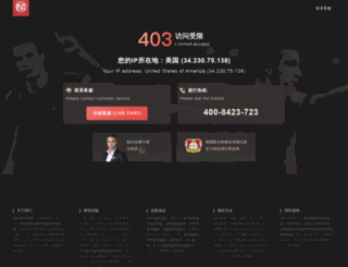 articleorders.com screenshot