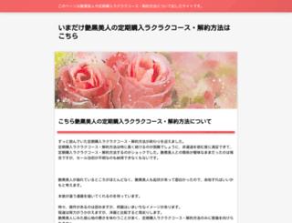 articlepyramid.com screenshot